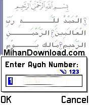 Q4 Quran نرم افزار قران مجید برای نوکیا