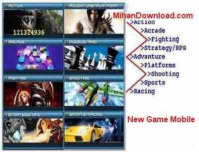 javagames%5BMihanDownload.com%5D چندین بازی موبایل سال 2008 با فرمت جاوا