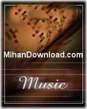music مجموعه آهنگ برای اس ام اس  Sms Ringtone
