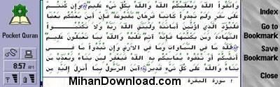 quran Pocket Quran برنامه قرآن