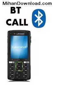 callbt نرم افزار موبایل Call BT