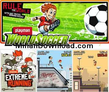 playman بازی موبایل فوتبال دیوانه Crazy Football