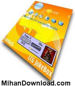 Jukebox1 آخرین ورژن از قوی ترین پلیر صوتی با نام Juke Box