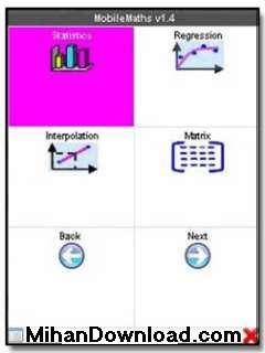MobileMaths%5BMihanDownload.com%5D ماشین حساب مهندسی Sciences Mobile Maths