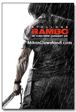RamboForever%5BMihanDownload.com%5D بازی موبايل جاوا معروف Rambo 4 Forever