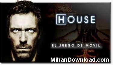 House بازی جدید موبایل House تحت فرمت جاوا