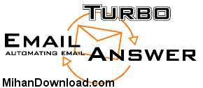 emailanswer نرم افزار پاسخ دادن اتوماتیک ایمیلTurbo Email Answer