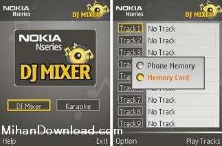 %5BMihanDownload.com%5Ddj mixer نرم افزار موبایل Dj Mixer تحت فرمت جاوا