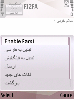 Code Phone Iran%5BMihanDownload.com%5D نرم افزار جاوا كد شهر هاي ايرانCode Phone
