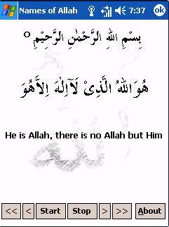 NamesOfAllah نرم افزار اسامي الله براي پاكت پي سيName of Allah (اسامی جلاله)