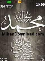 asas%5BMihanDownload.com%5D تم هاي موبايل براي نوكيا سري 40 از نام مبارك حضرت محمد (ص)