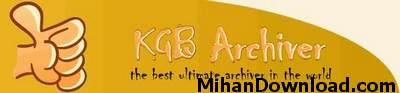 kgblogo%5BMihanDownload.com%5D نرم افزار جديد فشرده سازي قوي KGB Archiver