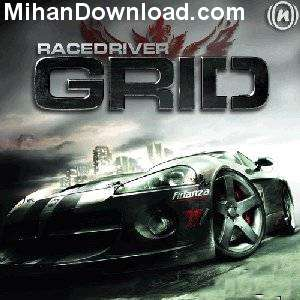 بازي ماشين سواري http://mihandownload.com/2008/08/_race_driver_grid.php