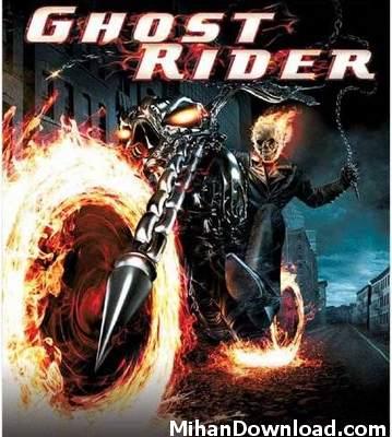 motor%5BMihanDownload.com%5D بازي جديد موبايل با فرمت جاوا با نام روح سوار Ghost Rider