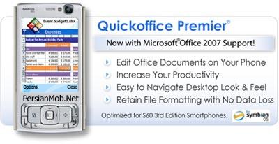 offic%5BMihanDownload.com%5D نرم افزار  افيس موبايل براي نوكيا سري Nفوق العاده QuickOffice Premier v5.0.16.0