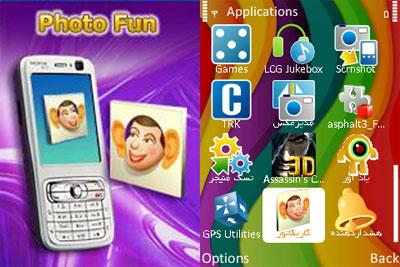photo%5BMihanDownload.com%5D نرم افزار موبايل ساخت تصاویر خنده داربراي نوكيا سري 60 ورژن 3 PhotoFun v1.0
