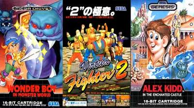 sega games wii%5BMihanDownload.com%5D مجموعه جديد از بازي هاي سگا در كامپيوتر Sega Game