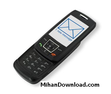 smsmobnew اس ام اس موبايل جديد روزانه Sms Mobile New