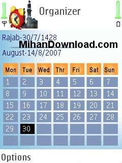 taghvimshamsi%5BMihanDownload.com%5D نرم افزار موبايل تقويم شمسي براي نوكيا سري 60 ورژن 3