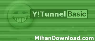 tnell%5BMihanDownload.com%5D انتي بوتر براي جلوگيري از بوت شدن در ياهو Y!T unnel Basic 2.5